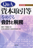 画像に alt 属性が指定されていません。ファイル名: book_shihontorihiki2.jpg